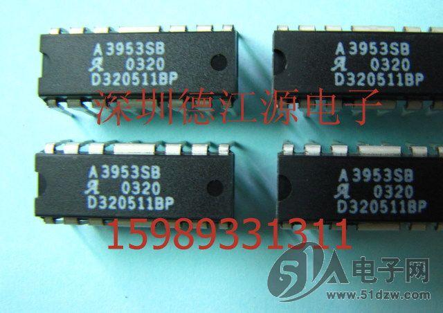 双极步进电机驱动芯片a3953sb