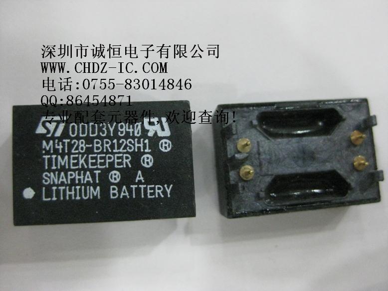 uc3844d sop-14脚 全新现货,价格优势 步进电机驱动udn2916lb 贴片28