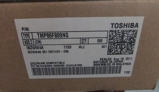 tmp86f809ng