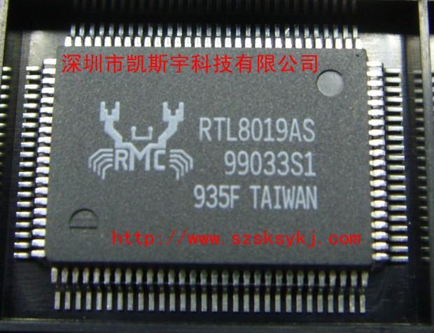 RTL8019AS-LF是一个即插即用功能的全双工以太网控制器。 的RTL8019AS集成在单一芯片上的RTL8019A和16K字节的SRAM。它的设计不仅为客户提供更友好的功能,但同时保存SRAM源和库存的努力。 产品特点: •100引脚PQFP •16 K字节SRAM内置 •符合Ethernet II和IEEE802.