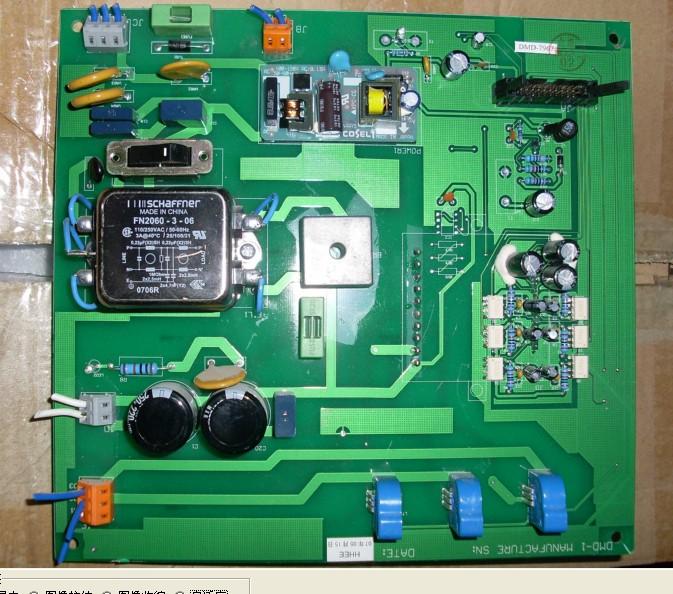 富士通微电子(上海)有限公司(Fujitsu)日前宣布,富士通微电子推出全新大规模集成电路图像处理芯片MB91680A-T,该产品使用Foveon X3图像传感器和3CCD技术,是富士通公司旗下数码相机用途的高级图像处理大规模集成电路Milbeaut家族中的新成员,该产品家族中旗舰型号为MB91680。该款全新芯片可以确保照相机在功耗极小的条件下实时处理高清晰,高质量的图像。 富士通Milbeaut高级图像处理大规模集成电路芯片系列在一个芯片中包含了各种数码相机中图像处理所需要的各种功能,如图像压缩、噪