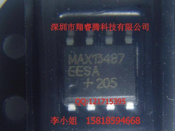 max13487eesa-51电子网-深圳市翔睿腾科技有限公司