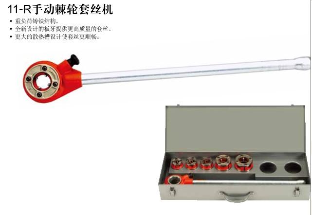 380套丝机接触器接线图带控制器的