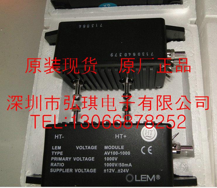 LEM的核心产品是电流和电压传感器,被广泛应用于工业、铁路、能源与自动化以及汽车领域。 工业 原副边隔离的电流、电压传感器 在当今世界,为了达到节约能源和降低成本,高效率工业产品的应用越来越受到重视。电力电子技术体现在工业应用领域,如通过监测电流、电压及功率等参数,对其进行准确调节,达到最优化。LEM运用创新的技术确保产品高可靠性、安全性,以满足客户的需求。 LEM产品在工业领域的典型应用包括: *伺服驱动器 *直流驱动器的静态转换器 *电源供电应用 *不间断电源(UPS) *开关电源(SMPS) *焊