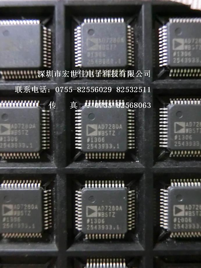 功能                   电池监控器,过压/欠压保护
