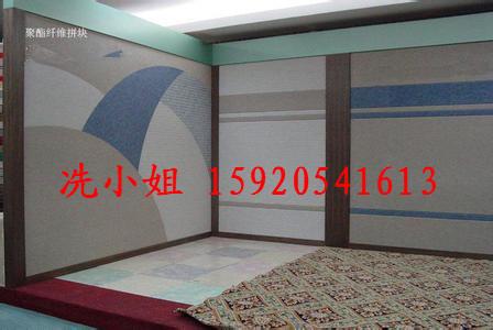 宁夏8MM墙体装饰消声棉板