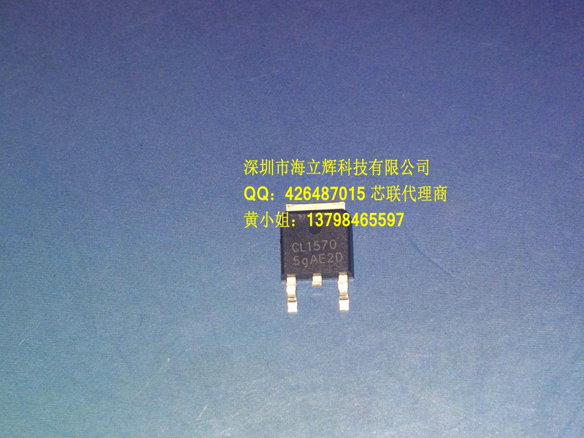 联系人:黄小姐 联系方式座机0755-28183686 移动手机:13798465597 或联系24小时在线QQ:426487015 邮箱:hlhkj168@163.com 1.深圳市海立辉科技有限公司目标是为客户提供质量与成本最具竞争力的整体解决方案,主要产品有:集成电路(IC),单片机,MOS管,三极管,肖特基,可控硅,光耦等电子元件!LED电源驱动IC、DC-DC转换器、开关电源IC、充电器IC、移动电源管理IC、场效应管MOSFET、二三极管等。这些创新的产品和解决方案广泛应用于LED照明、电源