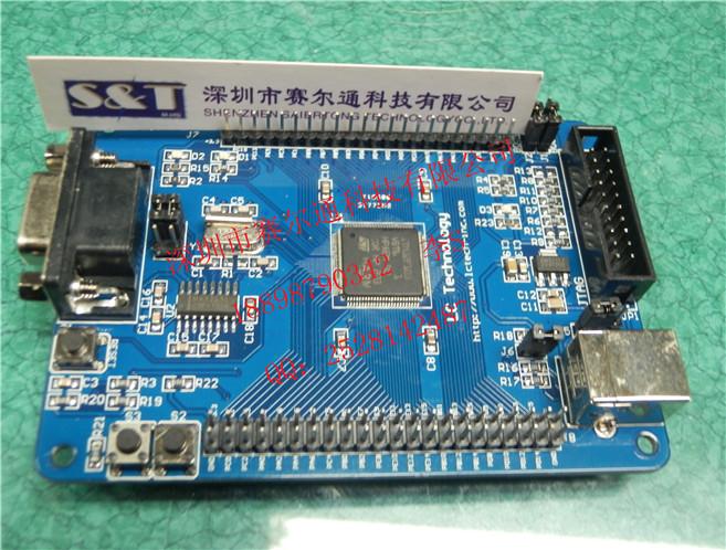 stm32f103vbt6开发板