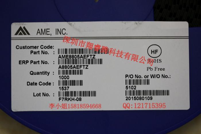 ame8805aeftz