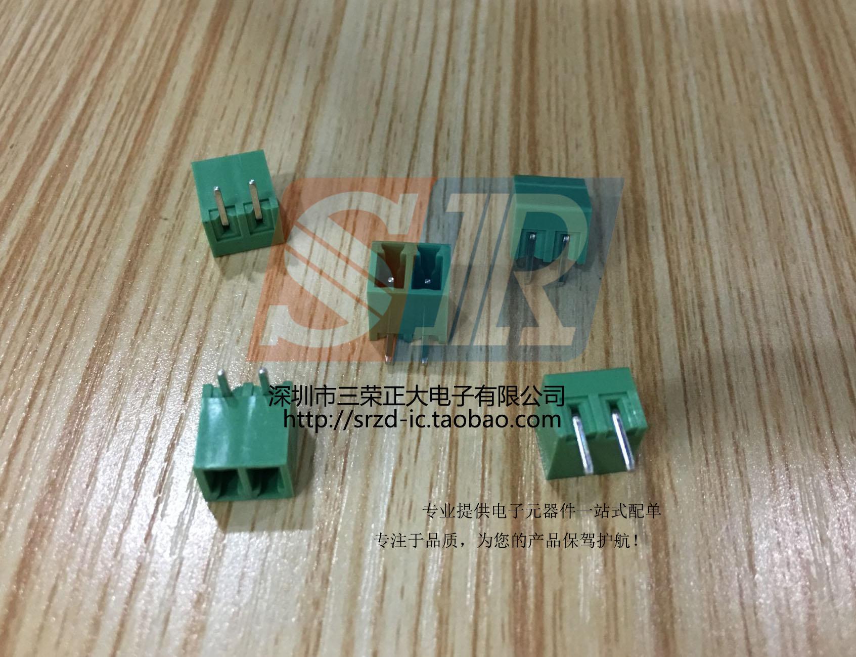 接线端子381mm间距-2p弯针开口单独公针插拔式pcb接线