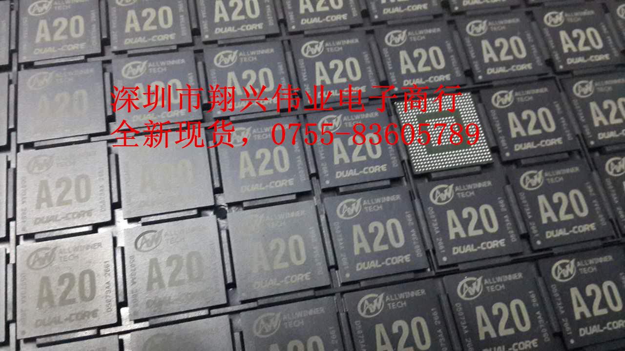 混合信号产品,数字逻辑产品,通用模拟器件,集成电路(asic),sparc处理