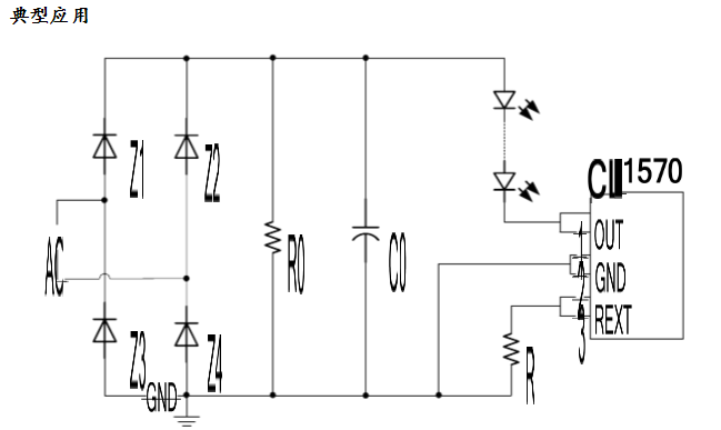 应用:   ◆吸顶灯 led   ◆球泡灯 t5/t8   ◆系列led日光灯管