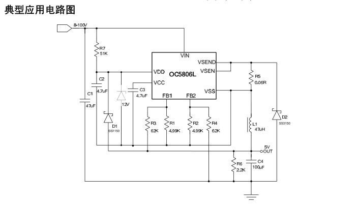 应用:   追踪器   恒压源,   电动汽车,电动自行车,电瓶车     扭扭