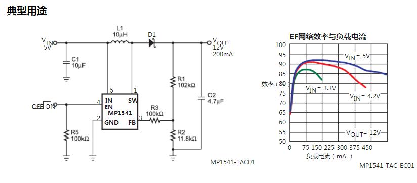 二极电容升压电路图