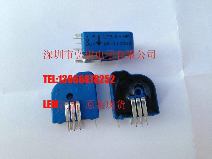 lts6-np霍尔lem电流传感器