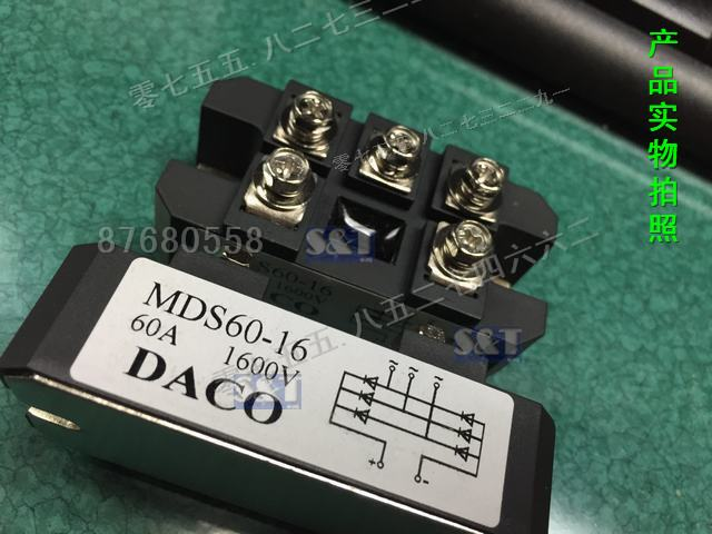 MDS60A1600V