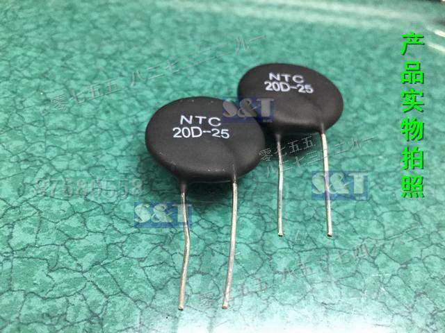20D-25,NTC20D-25
