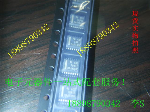 KSC2330-OBU-51电子网-深圳市赛尔通科技有限公司