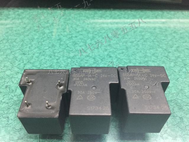 855AP-1A-C,855AP-1A-C-24VDC