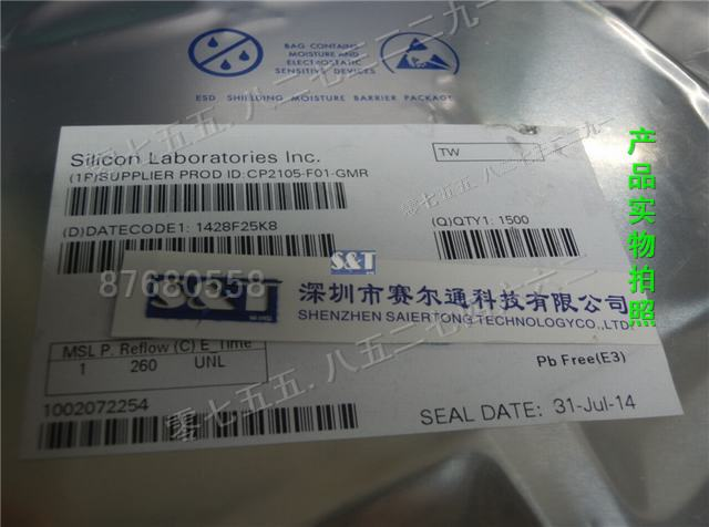 CP2105-F01-GMR