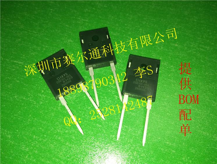 赛尔��n�#�yab�-�X�_itr9608-51电子网-深圳市赛尔通科技有限公司