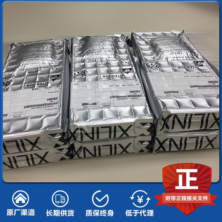 XC2S30-5VQG100I频率200 MHz