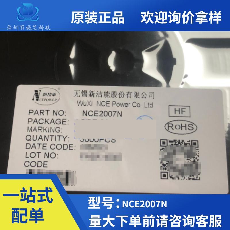 NTJD4401NT1G_TPC8212-H