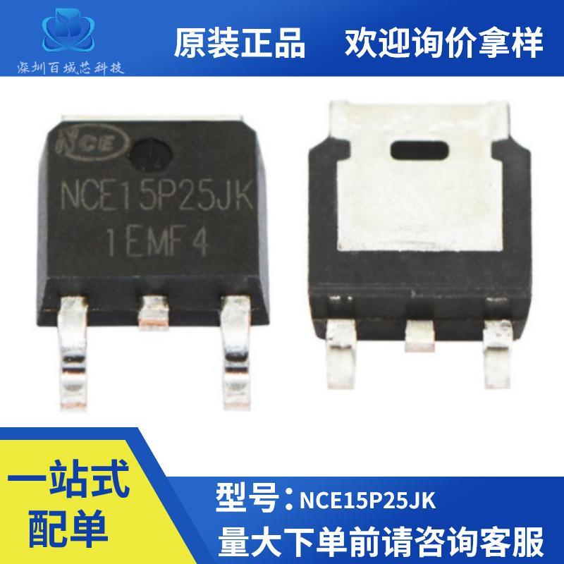 CMD50P06_NCE3401