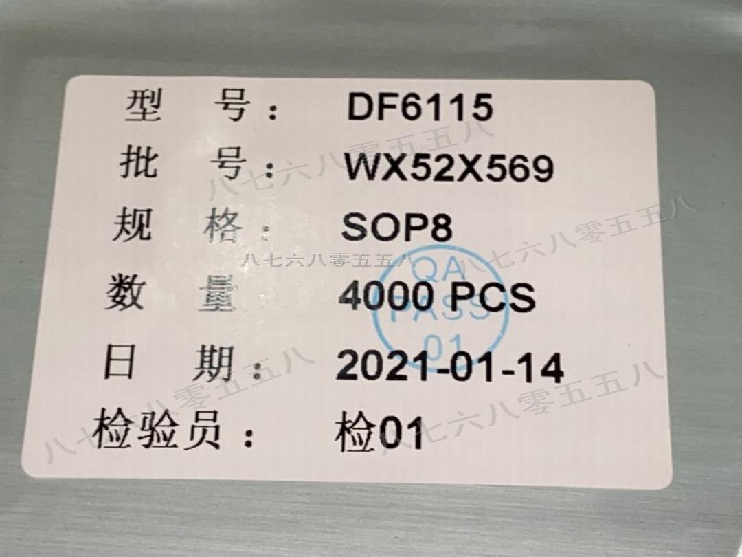 DF6115