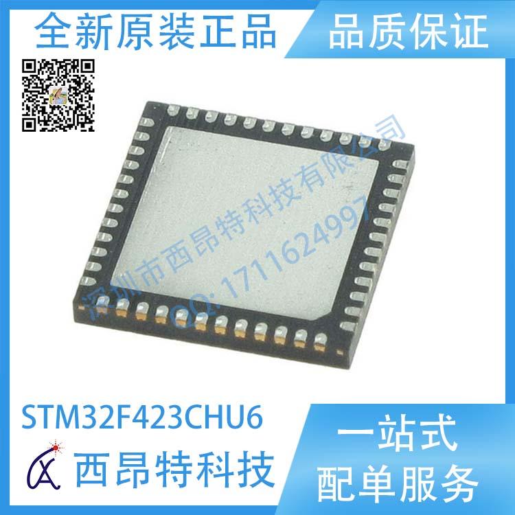 STM32F423CHU6