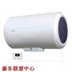 南岗区)哈尔滨阿里斯顿热水器售后维修电话【清洗.内胆】产品图片