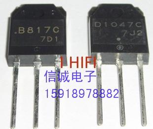 d1047-集成电路-51电子网