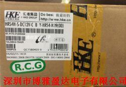 HRS4H-S-DC12V-C产品图片