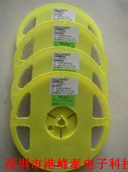 贴片全系列稳压二极管 整理二极管4V3 6V8 8V2 RS1M M7 1N400系列产品图片