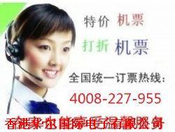 携程旅行网客服人工服务电话产品图片