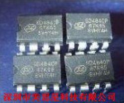 CR6850S热卖产品图片