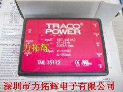 TML15112产品图片