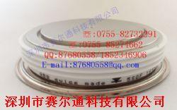 5SDF 1645L0006�a品�D片