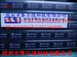 HJR1-2C-L-12V产品图片