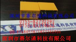 HRS1H-S-DC12V产品图片