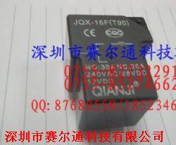 JQX-15F(T90)产品图片