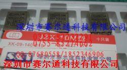JZX-10MRG4.523.274   产品图片