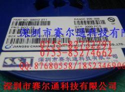 S9012 2T1苹果彩票平台开户注册图片