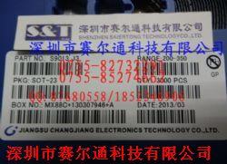 S9013 J3产品图片