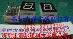 LTS547RF产品图片