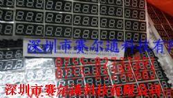 LED数码管产品图片