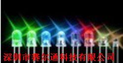 LED 发光二极管产品图片