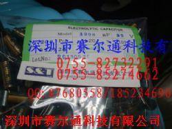 35V1200UF电解电容产品图片