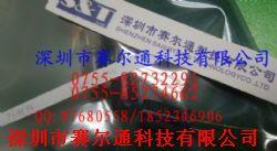 400V10UF产品图片