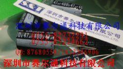 400V47UF产品图片